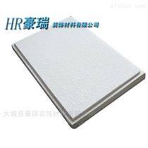 豪瑞岩棉玻纤跌级板用于黄骅养生谷