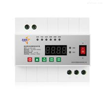 星雷傲配電自動重合閘電涌保護器