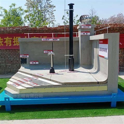 衡水建筑工程質量樣板區
