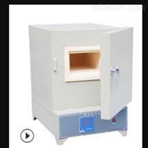 M225848箱式电阻炉   型号:HC12-SX2-2.5-10A