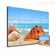 70寸4.4mm液晶拼接屏 視頻拼接電視墻