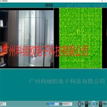 熱成像體溫監控軟件IrCamera