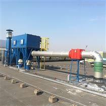 工业废气治理脉冲布袋除尘器设备