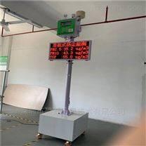 深圳大气网格化PM2.5  VOC臭氧浓度监测系统
