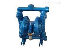 QBY型铸铁材质气动隔膜泵