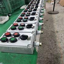 壁挂式防爆按钮操作箱