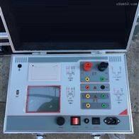 厂家特制HY-互感器伏安特性测试仪