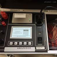 承装修试四级设备租赁出售回路电阻测试仪