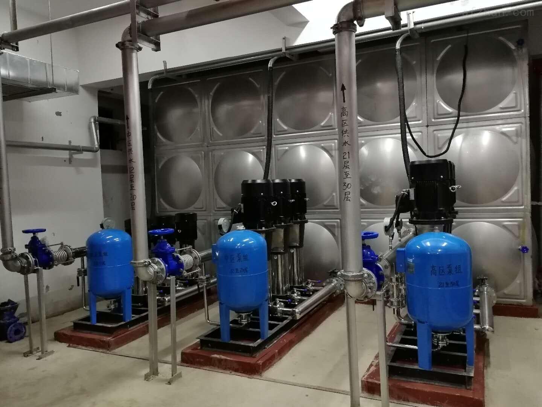 黑龍江高層建筑給水設備