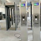 TW002出口英文版测温消毒仪,人体温控消毒立柱