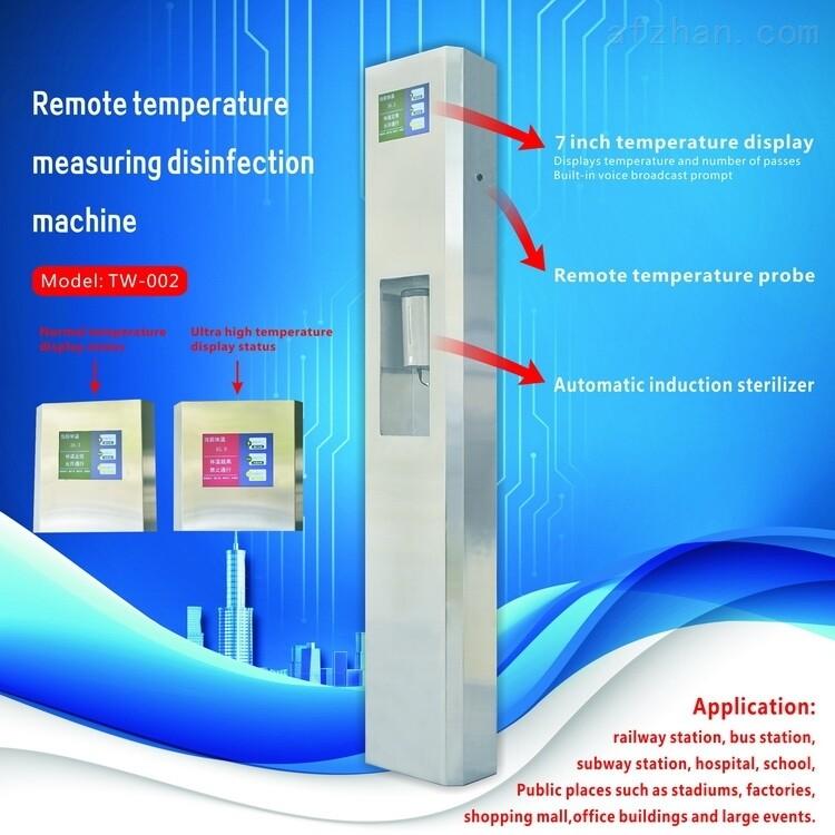 柱式手腕测温仪,英文版立柱式测温消毒机