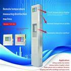 TW002柱式手腕测温仪,英文版立柱式测温消毒机