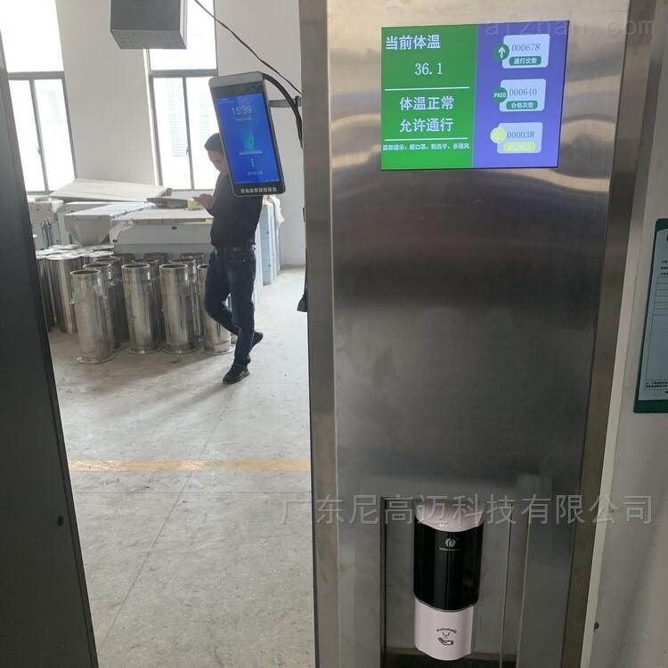 热体测量自动感应消毒机,红外测温消毒立柱
