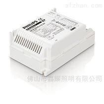 飞利浦HF-R 1/2×26W插拔管电子调光镇流器