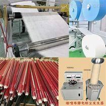 12萬伏熔噴布高壓靜電駐極設備