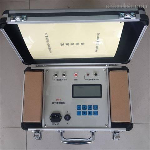 三级承装承试承修动平衡测量仪出售租赁