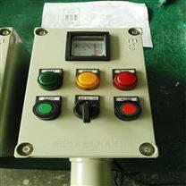 BZC51防爆操作柱2灯2钮1电流表价格