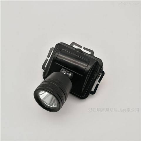 微型防爆灯IW5130海洋王头灯DC3.7v/LED