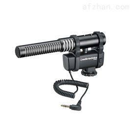 铁三角AT8024铁三角心形单声道/立体声摄机用话筒AT8024