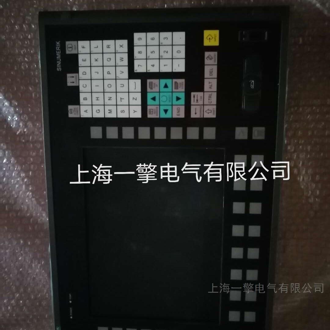 西门子NCU573.4故障显示1维修