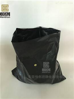 防静电垃圾袋洁净室无尘室专用黑色抗静电