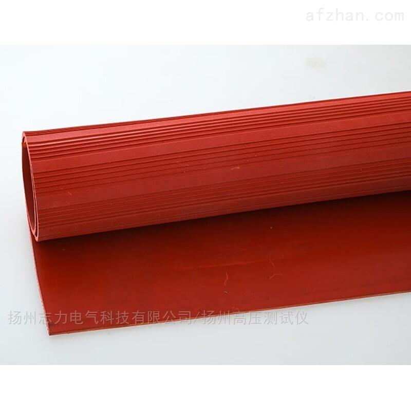 配电房绝缘橡胶板-绝缘垫