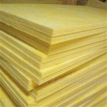 保溫吸聲環保玻璃棉板