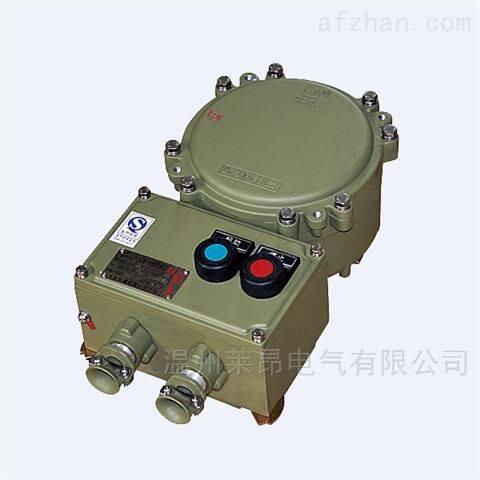 BQC53-系列防爆电磁起动器