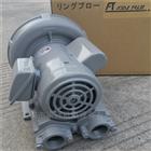 VFC208PF-S/0.17KWVFC208PF-S 富士VFC高压风机 标准单电压