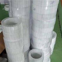 聚四氟乙烯垫片  四氟垫片 铁氟龙垫片异形