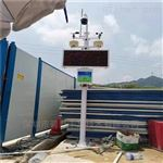 BYQL-YZ工地噪声扬尘监测系统网上咨询立减