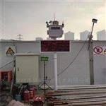 BYQL-YZ扬尘污染TSP监测仪 带有除湿功能宝安厂家