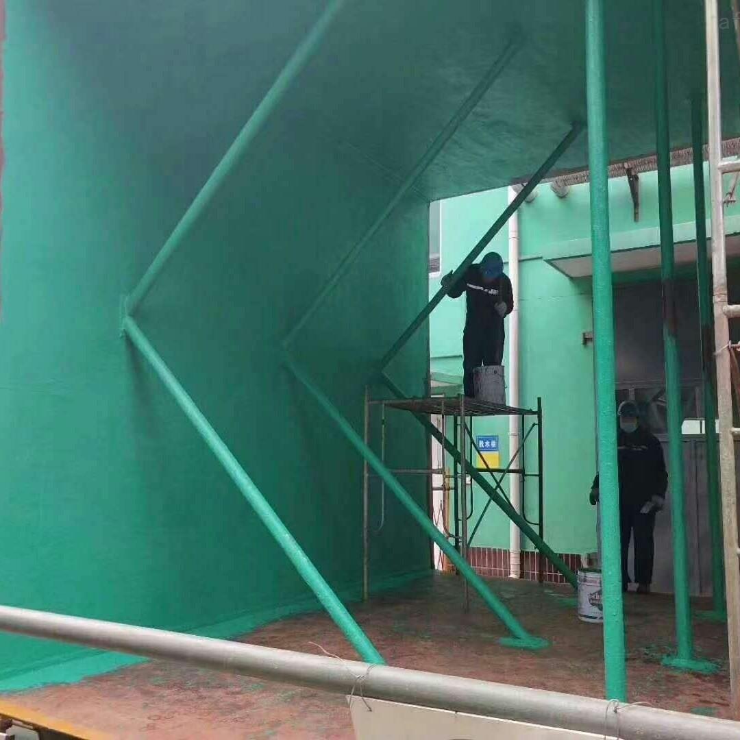 哈尔滨化工厂污水池耐酸耐碱防腐施工队