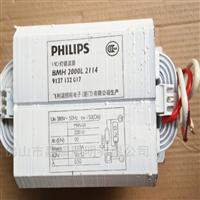 BMH2000L 2114正品飞利浦MHN-SA 2000W灯管专用镇流器