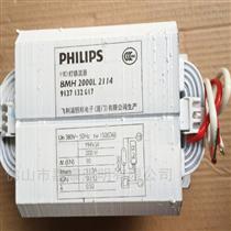 正品飞利浦MHN-SA 2000W灯管专用镇流器