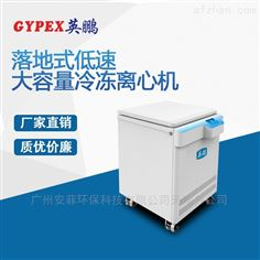 安庆大容量离心机,低速实验室设备