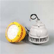 江苏LED防爆灯40W-油库用防爆节能灯