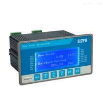 SIDPH FM870 在线式露点监测仪