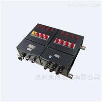 防爆防腐照明動力配電箱BXM_BXD8030