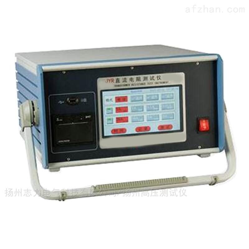JYR-20D直流电阻测试仪