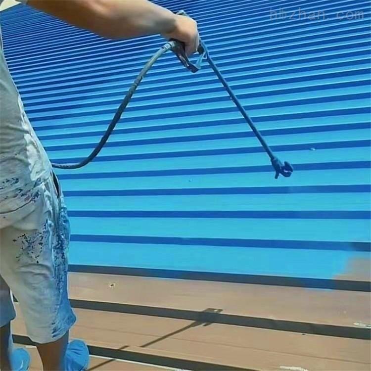 彩钢生锈翻新专用漆