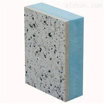 酚醛保温装饰一体板价格