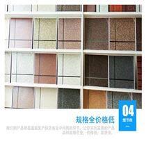 外墙复合一体板保温材料报价