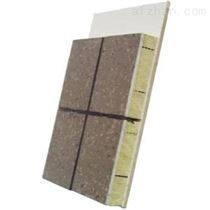 铝单板一体板保温价格每平米