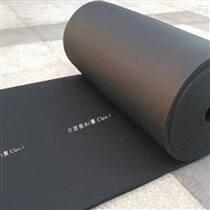 阻燃橡塑保温棉等级分类及技术指标