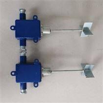 矿用本质安全型堆煤传感器