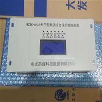 数字综合保护测控装置