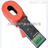 高精度钳形接地电阻测试仪