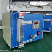 六級篩孔 撞擊式 空氣微生物采樣器  現貨