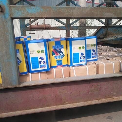 无味阻燃橡塑胶水价格/橡塑棉性能指数